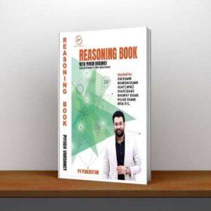 Reasoning-Book-With-Piyush-Varshney-In-2021-English-Medium