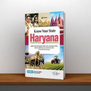 Arihant-Know-Your-State-Haryana-Pdf-Download