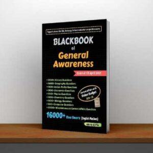 Blackbook-Of-General-Awareness-Free-Pdf-Download