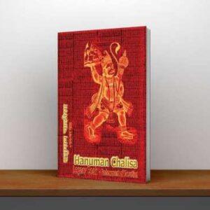 Hanuman-Chalisa-In-English-PDF-Book-Free-Download