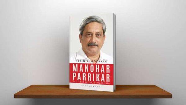 Manohar-Parrikar-Biography-Book-Pdf-Download