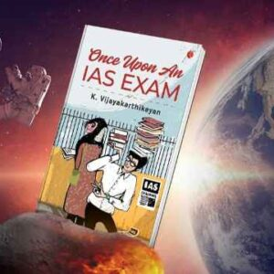Once-Upon-An-IAS-Exam-Book-PDF