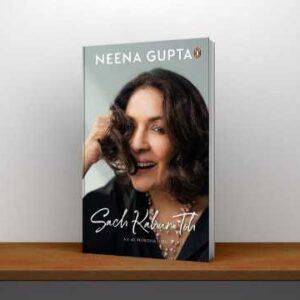 Sach-Kahun-Toh-An-Autobiography-Neena-Gupta-PDF-Book-Free-Download