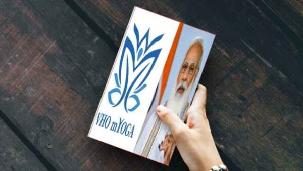 What-is-MYoga-App-Announced-By-PM-Modi-Today-PM-@narendramodi-Announced-1536x864