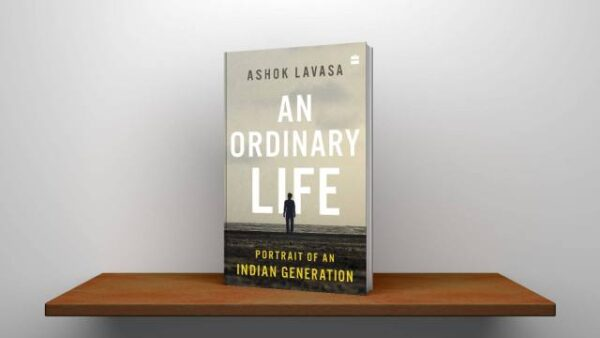 An Ordinary Life Portrait of an Indian Generation PDF
