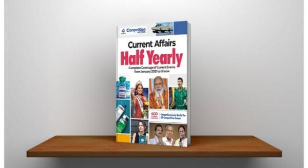 Current-Affairs-Half-Yearly-2021-By-Arihant-Experts-PDF