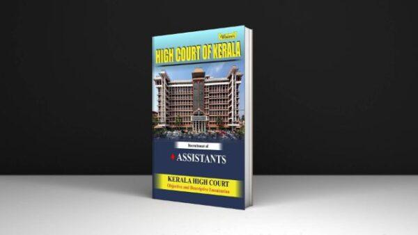 High Court of Kerala ASSISTANTS Recruitment 2021-22 (5 Books)