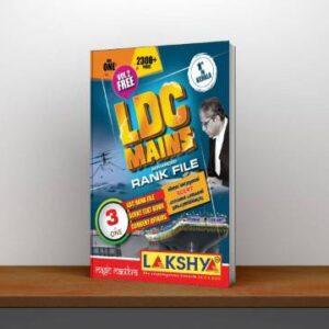 Lakshya Ldc Mains Advanced Rank File (Vol-1&2) By LAKSHYA PDF Download