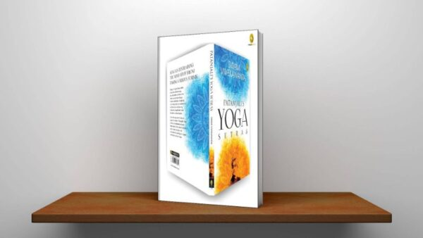 Patanjali Yoga Sutras Pdf in English By Vivekananda