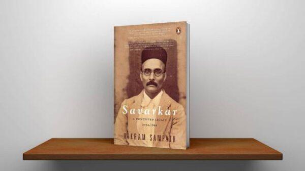 Savarkar Part 2 A Contested Legacy, 1924-1966 By Vikram Sampath PDF