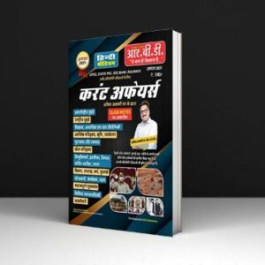 Ankit Avasthi Current Affairs Free pdf Download