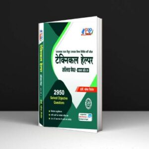 Er. Mahendra Pindel Technical Helper Solved Papers Free Pdf Download