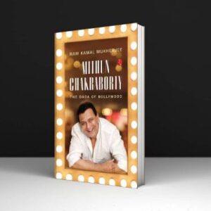 Mithun Chakraborty the Dada of Bollywood