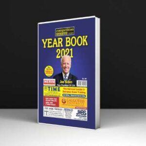 SK Sachdeva Competition Success Review Yearbook 2021 Pdf Free Download