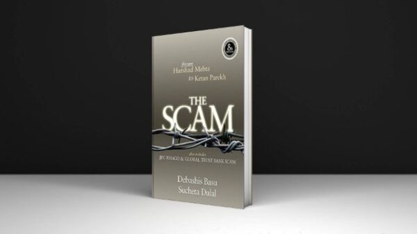 The Scam From Harshad Mehta to Ketan Parekh Also Includes Jpc Fiasco & Global Trust Bank Scam