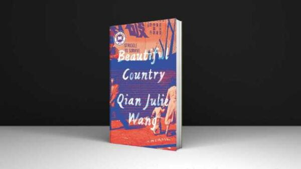 Beautiful Country a Memoir of an Undocumented Childhood PDF