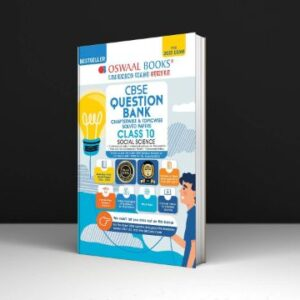 Oswaal CBSE Question Bank